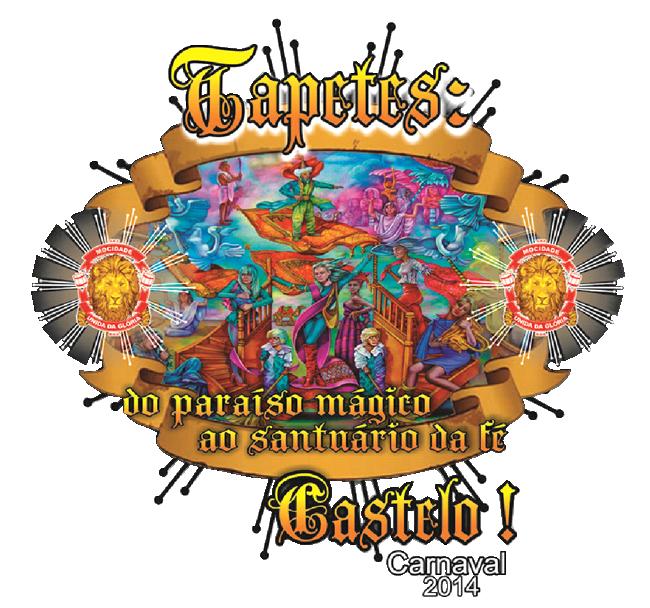 logo_enredo_2014