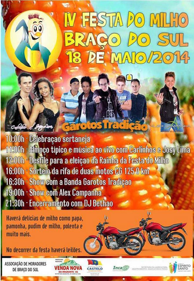 festadomilho_cartaz